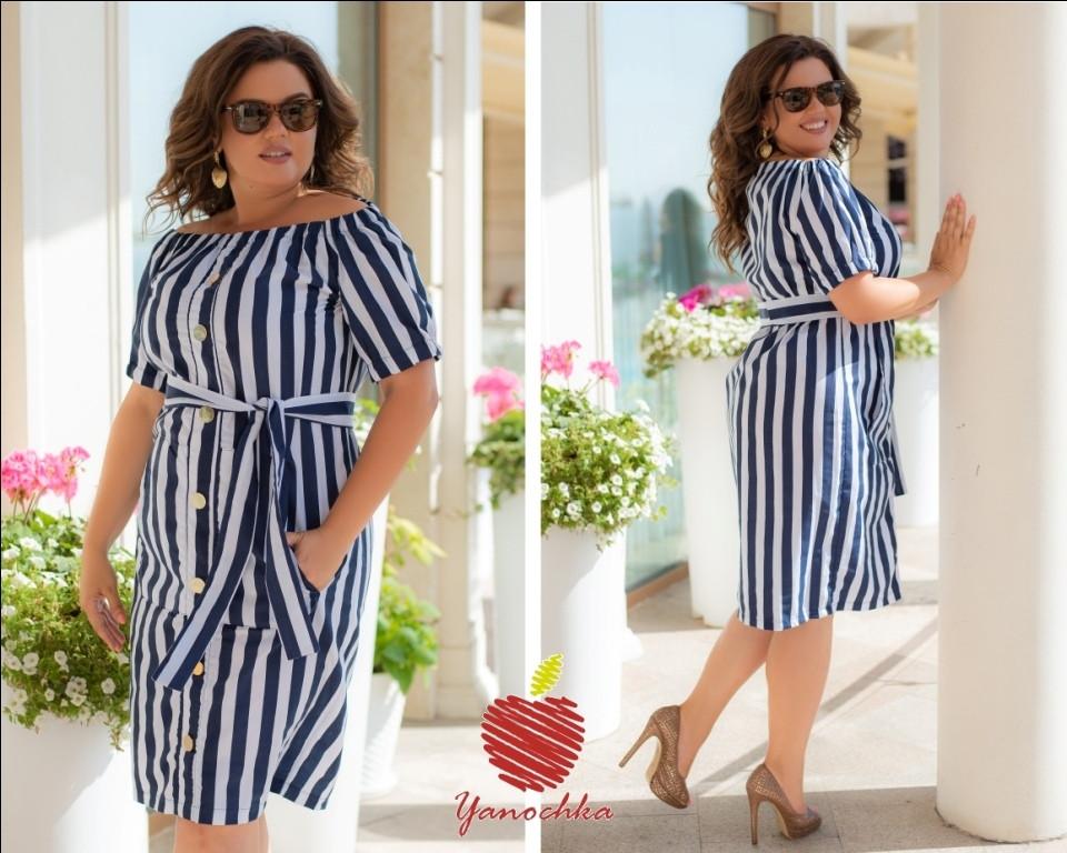 Платье женское повседневное, большого размера, декольте на резинке, с карманами, короткий рукав, от 50 до 56
