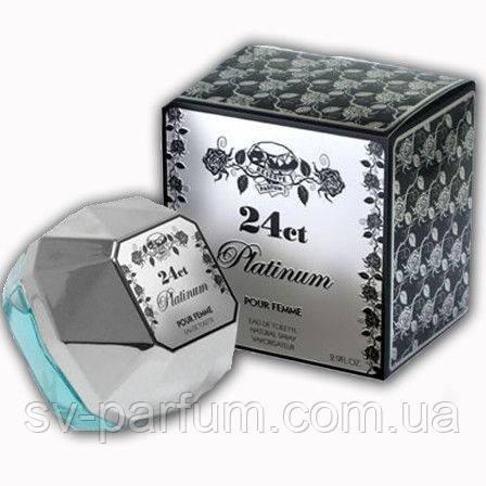 Туалетная вода женская 24ct Platinum 85ml