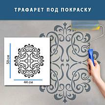 Трафарет для покраски и создания объемных рисунков на стене, фото 2