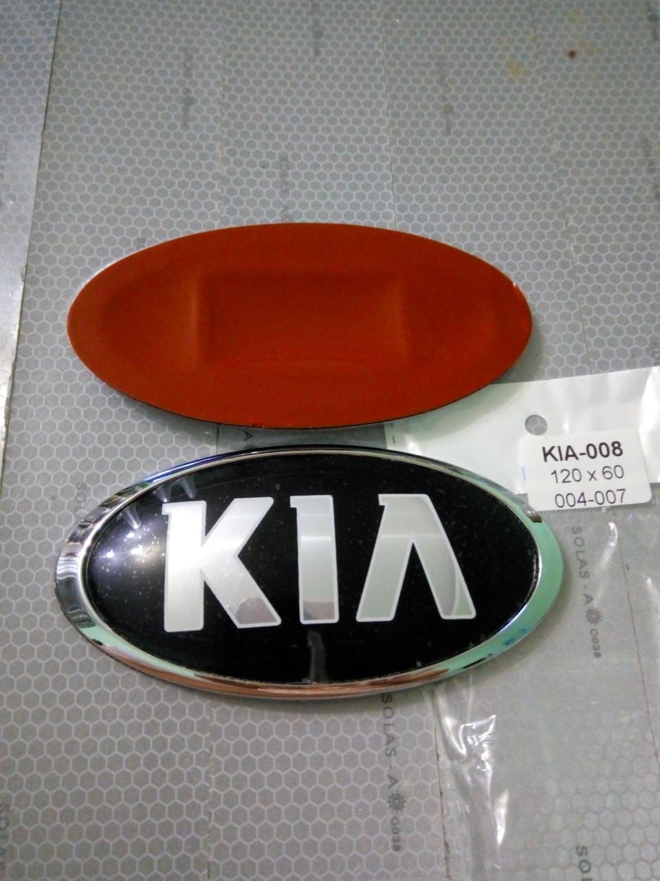 Эмблема KIA  120х60 мм   нового образца