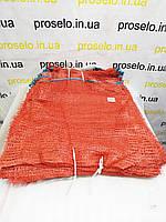 Овощная сетка(сетка-мешок для овощей)20кг(40х60см)на 2 ведра(красная,фиолетовая)для картошки, лука