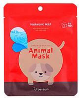 Маска-собачка с гиалуроновой кислотой Berrisom Animal Mask Series Dog