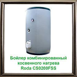 Бойлер комбинированный косвенного нагрева Roda CS0200FSS