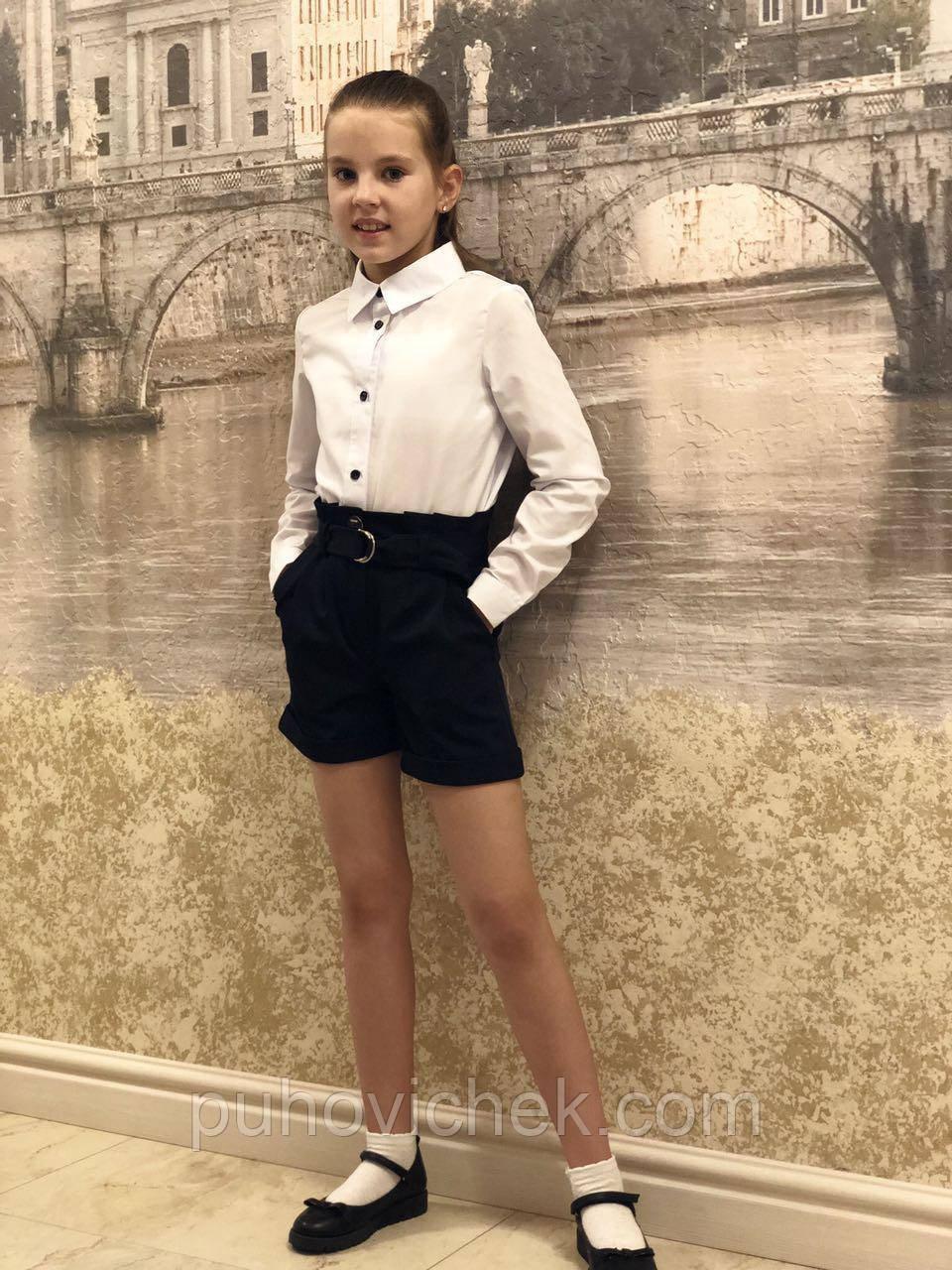 Школьные шорты для девочки интернет магазин