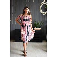 Нежное розовое платье с ярким принтом и красивыми плечами.