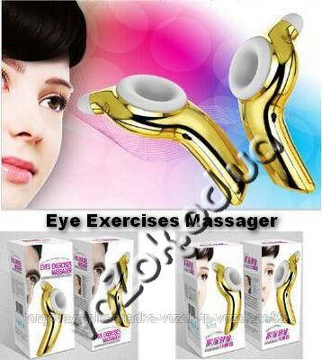 Массажер для глаз Eye Exercises Massager