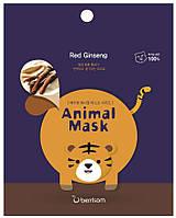 Маска-тигренок с экстрактом женьшеня Berrisom Animal Mask Series Tiger