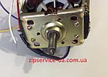 Двигатель кухонного комбайна 8935-26R- 650W 230V 50Hz, фото 2
