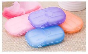 Туристическое компактное мыло в пластинах 20 шт. ( карманное мыло ) Туристичне мило.