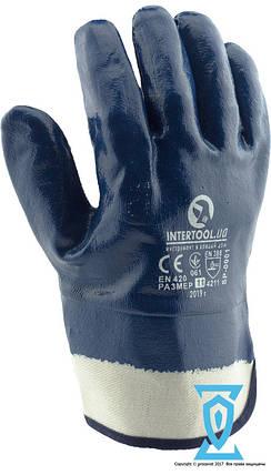 Перчатки рабочие КЩС синяя твердый манжет (Intertool SP-0001), фото 2