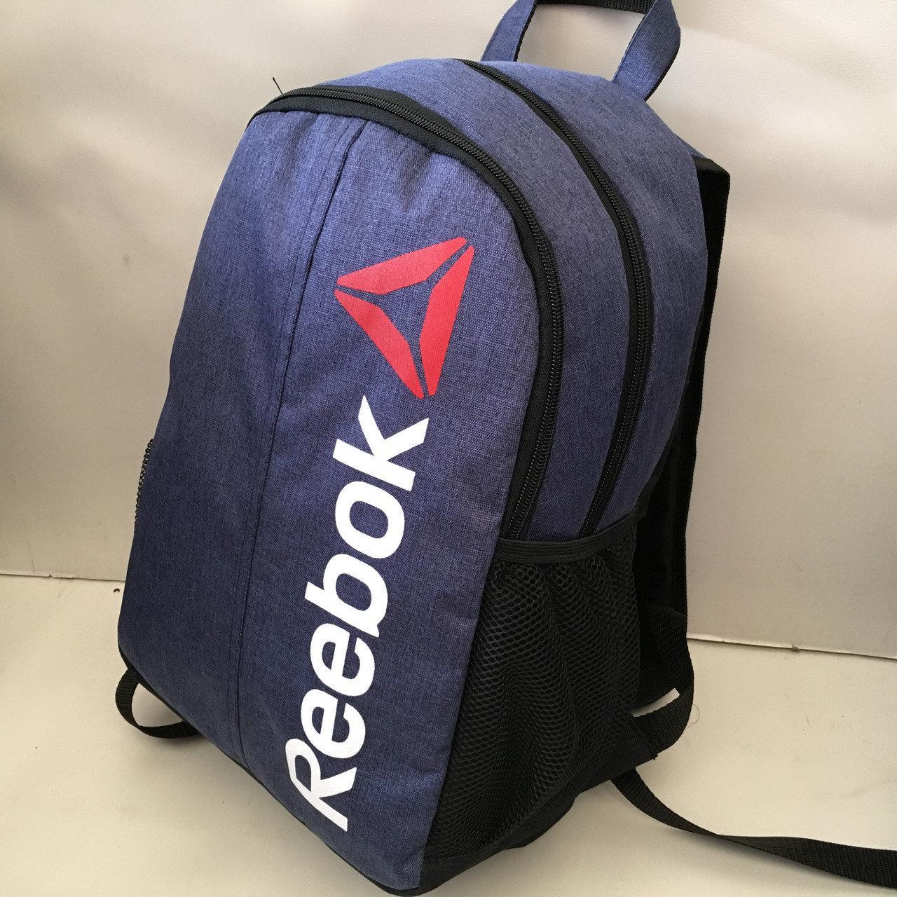 Большой Рюкзак молодёжный городской в стиле Reebok .