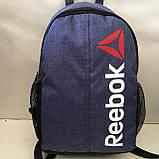 Большой Рюкзак молодёжный городской в стиле Reebok . , фото 3