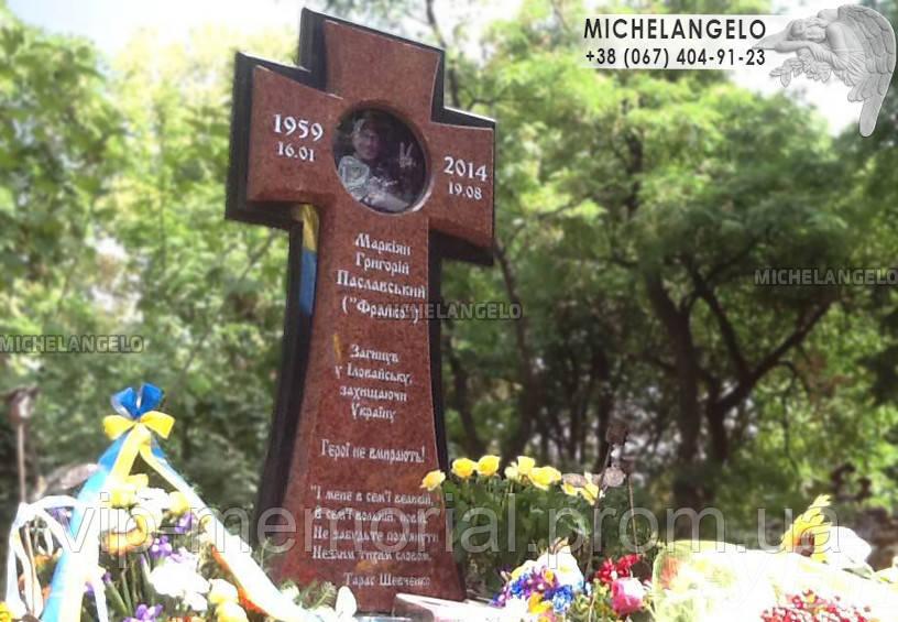 Крест на могилу Кр-42