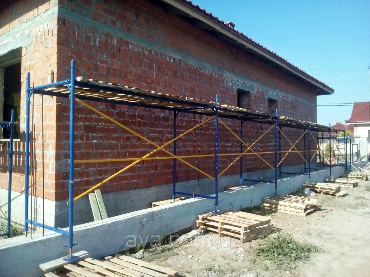 Строительные леса рамные фасадные для строительных работ 2 х 9 м
