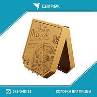 Коробка для пиццы 245*245*35 мм бурая
