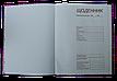 Щоденник шкільний SUPER POWER, A5+, 40 арк., інтегральна обкл., мат. ламінація, KIDS Line, фото 4