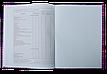 Щоденник шкільний SUPER POWER, A5+, 40 арк., інтегральна обкл., мат. ламінація, KIDS Line, фото 3