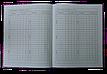 Щоденник шкільний SUPER POWER, A5+, 40 арк., інтегральна обкл., мат. ламінація, KIDS Line, фото 7