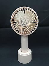 Автономный портативный USB-вентилятор Mini Fan