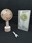 Автономный портативный USB-вентилятор Mini Fan, фото 3