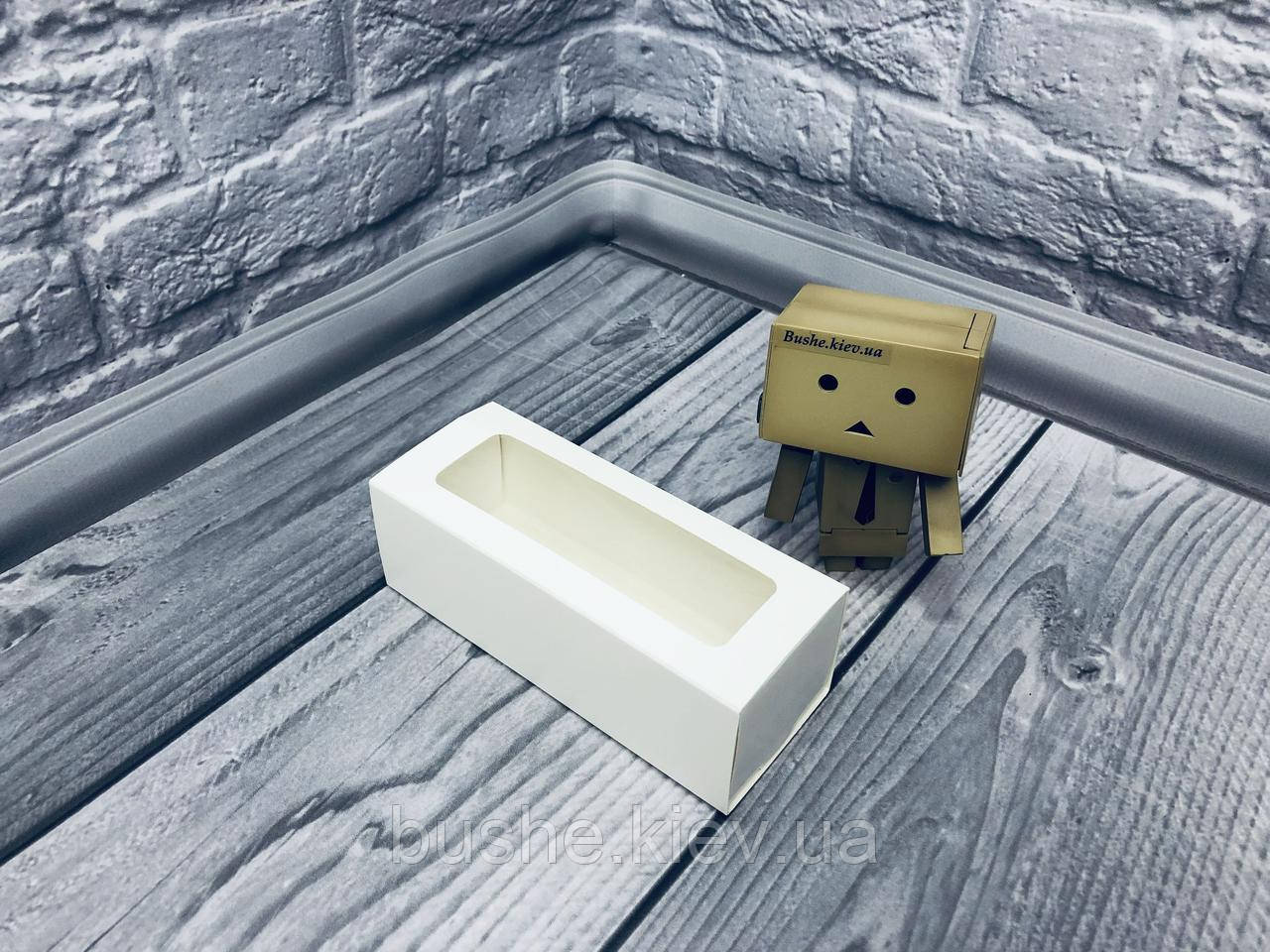 *50 шт* / Коробка для макаронс / 140х55х45 мм / белая / окно-обычн