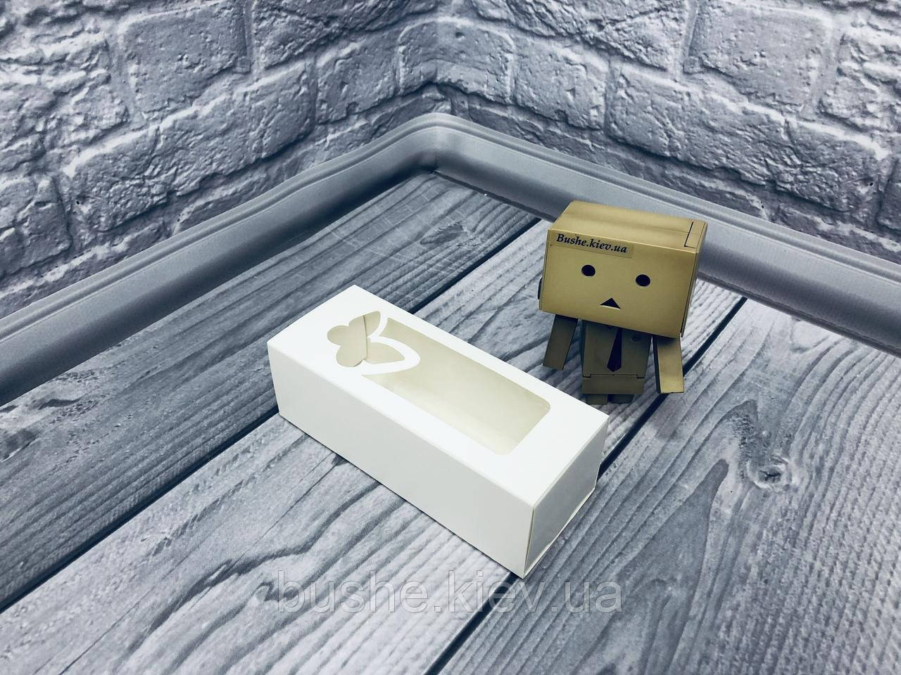 *50 шт* / Коробка для макаронс / 140х55х45 мм / белая / окно-бабочка