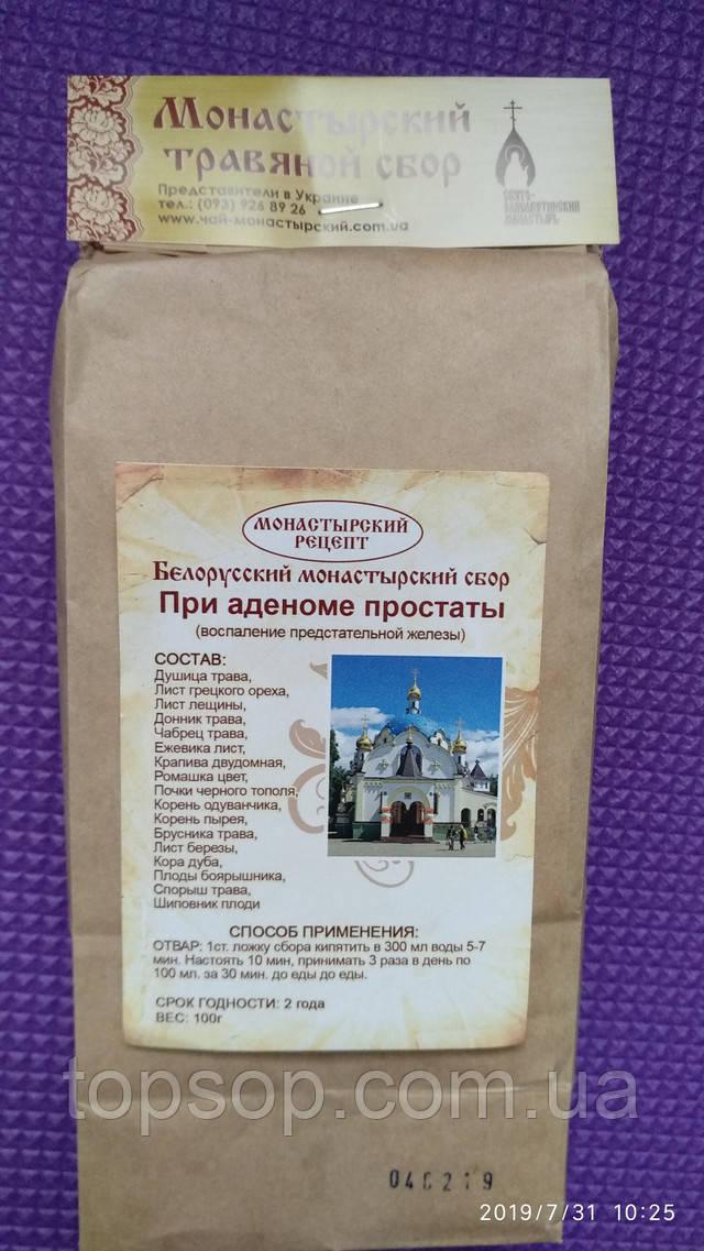 монастырский чай от простатита заказать