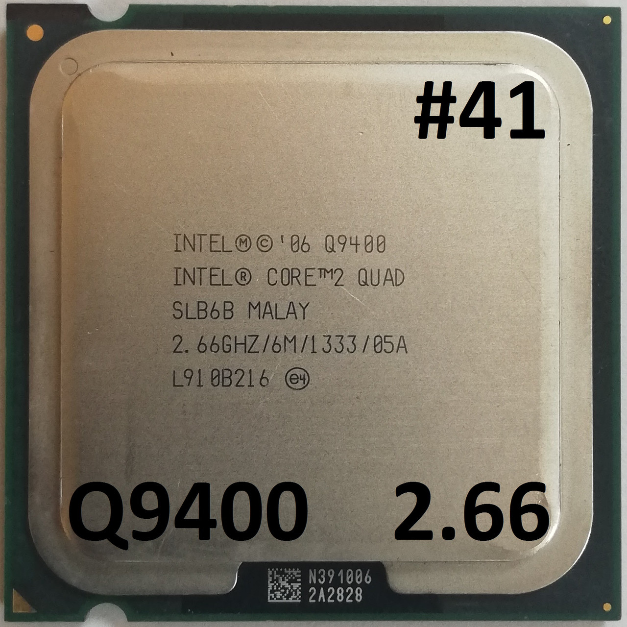 Процессор  ЛОТ #41 Intel® Core™2 Quad Q9400 R0 SLB6B 2.66GHz 6M Cache 1333 MHz FSB Soket 775 Б/У