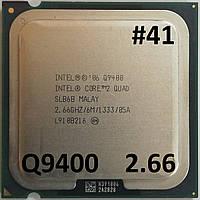 Процессор  ЛОТ #41 Intel® Core™2 Quad Q9400 R0 SLB6B 2.66GHz 6M Cache 1333 MHz FSB Soket 775 Б/У, фото 1