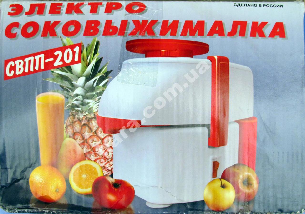 Соковыжималка СВПП-201(Курск)