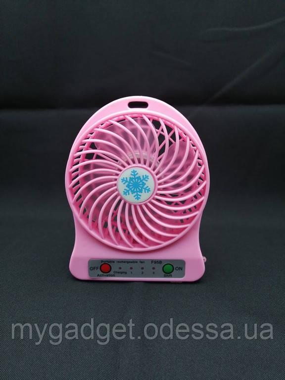Автономный портативный USB-вентилятор Mini Fan 2