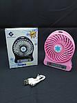 Автономный портативный USB-вентилятор Mini Fan 2, фото 5