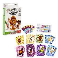 """Карточная игра """"The Royal Bluff: съедобное-несъедобное"""" (рус) RBL-02-01"""