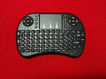 Беспроводная мини клавиатура