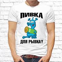 """Мужская футболка с принтом """"Пивка для рывка?"""" Push IT"""
