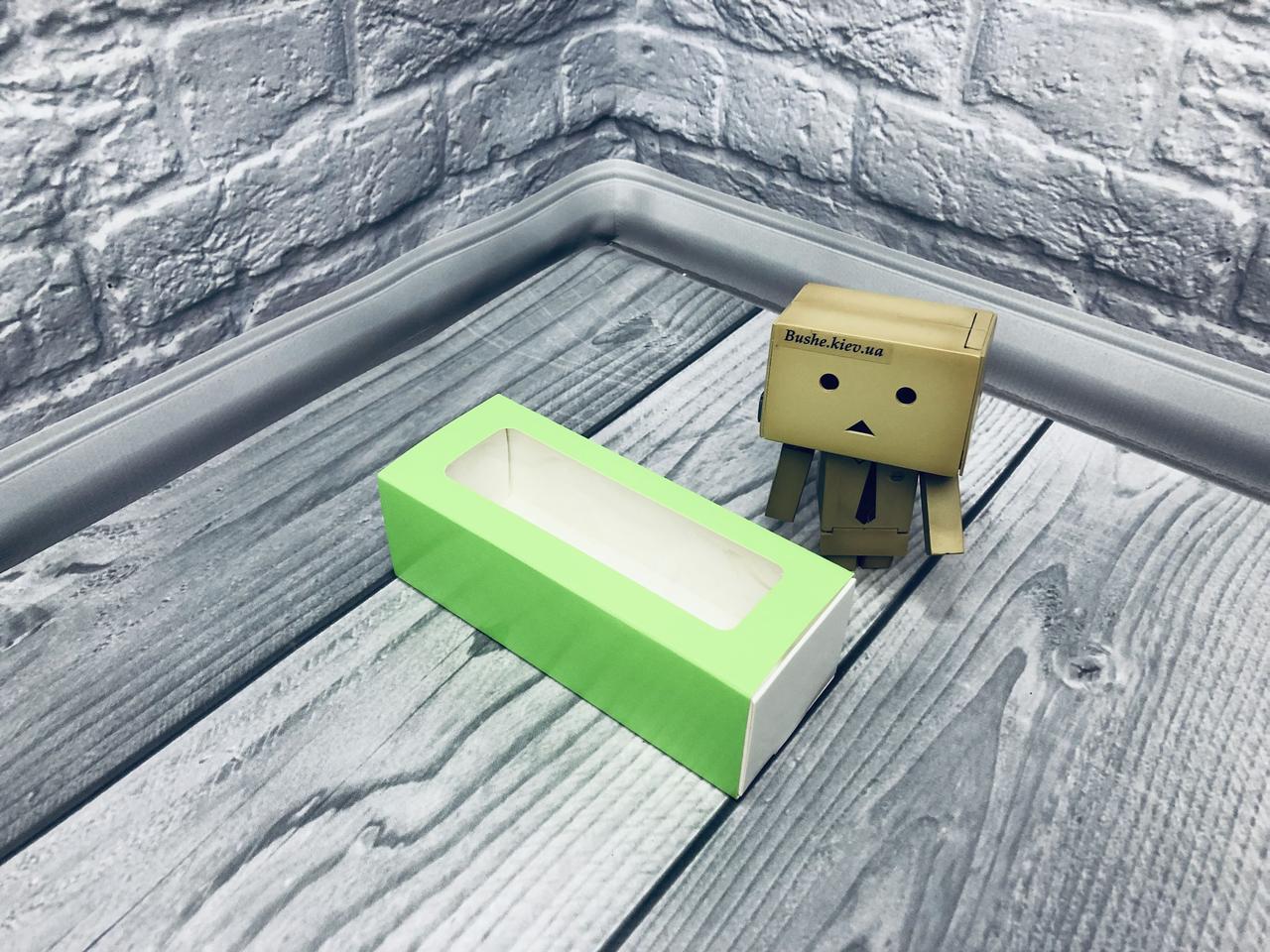 Коробка для макаронс / 140х55х45 мм / печать-Салатов / окно-обычн