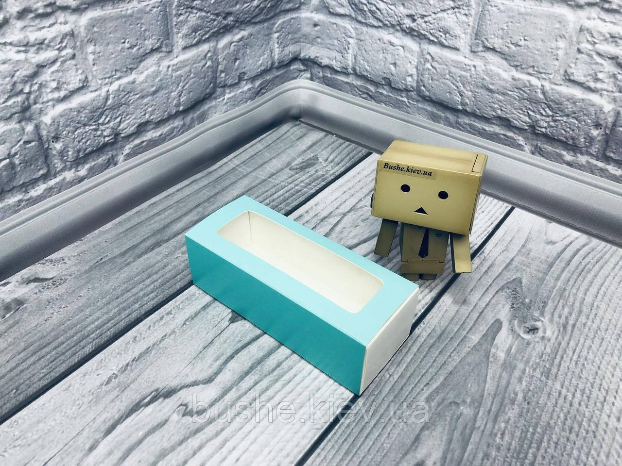 *50 шт* / Коробка для макаронс / 140х55х45 мм / печать-Бирюз / окно-обычн