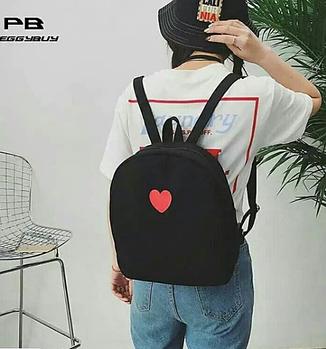 Рюкзак Сердце