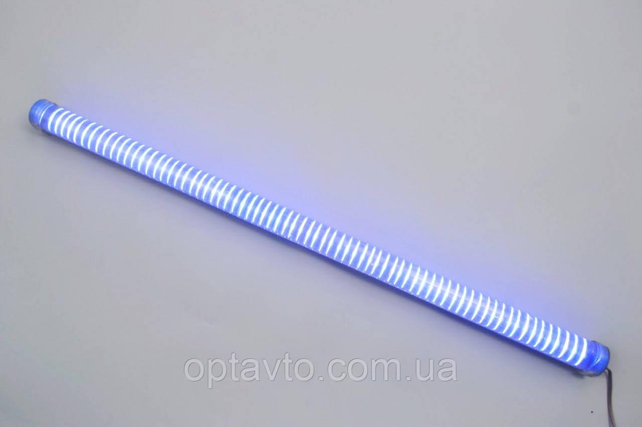 Диодная синяя подсветка для автомобиля в салон, в багажник, на днище 35 см