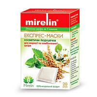 Экспресс-маска для жирной и комбинированной кожи от ТМ Mirelin
