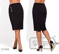 Женская юбка - карандаш в больших размерах с небольшим разрезом и декором 1152072