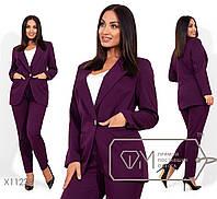 Брючный женский костюм с пиджаком в больших размерах с зауженными брюками 1152074