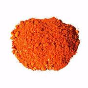 Метиловый оранжевый ЧДА (уп. 100 г)
