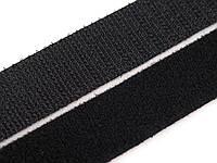 Застежка липучка текстильная черная , ширина 20 мм.