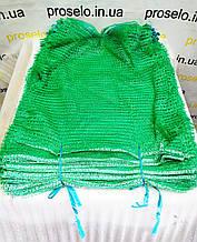 Овощная сетка (мешок) 40кг (50х80см) на 4 ведра (красная,зеленая,фиолетовая). Для овощей, для дров.