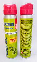 Аэрозоль от комаров универсальная защита 75 мл 8 часа Москитол (Mosquitall)