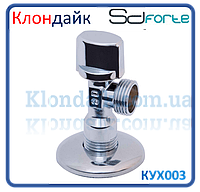 Кран шаровый угловой хромированный Арко SD Forte 1/2*3/4