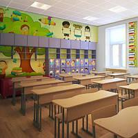 Мебель для школы: ассортимент «Школярик-Дошколярик»
