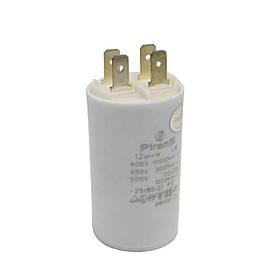 Конденсатор пуско-рабочий 12.5 мкФ СBB60