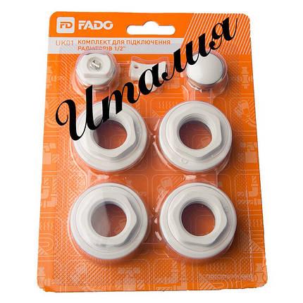 """Универсальный комплект FADO UK01 1"""" х 3/4"""", фото 2"""